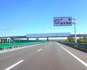可新建跨线桥招商