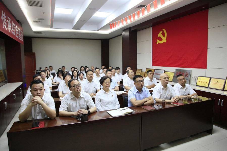 省交通传媒党支部组织全体员工集中观看庆祝中国共产党成立100周年大会
